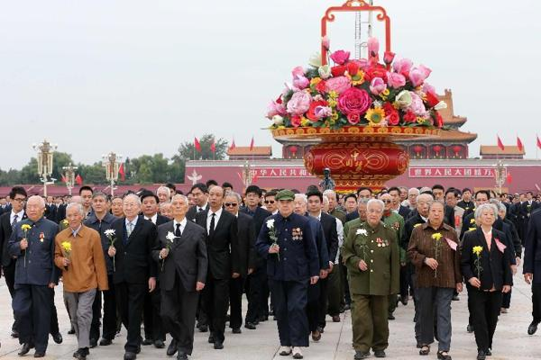 China marks first Martyrs' Day :null