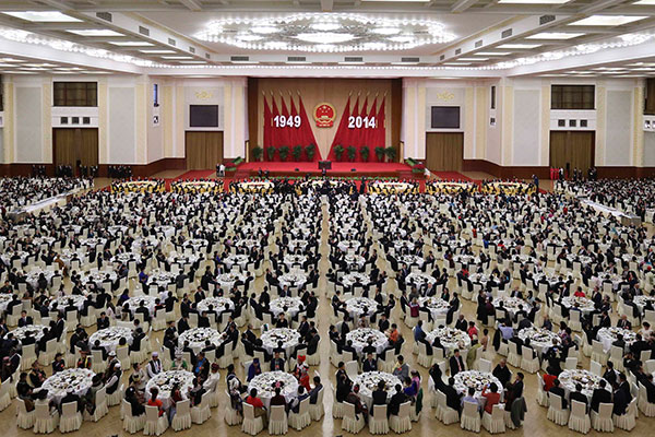 State Council holds reception to celebrate 65th anniversary of PRC:null