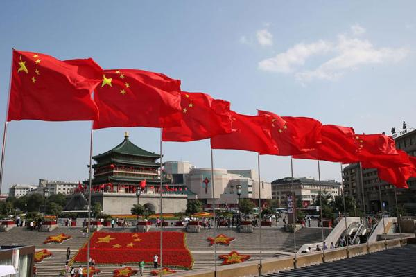 National Day celebrated across China:null