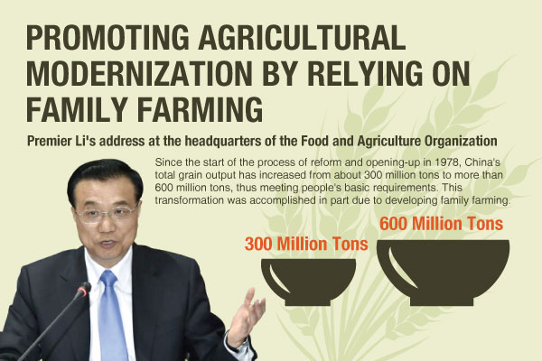 Promoting agricultural modernization by relying on family farming:null