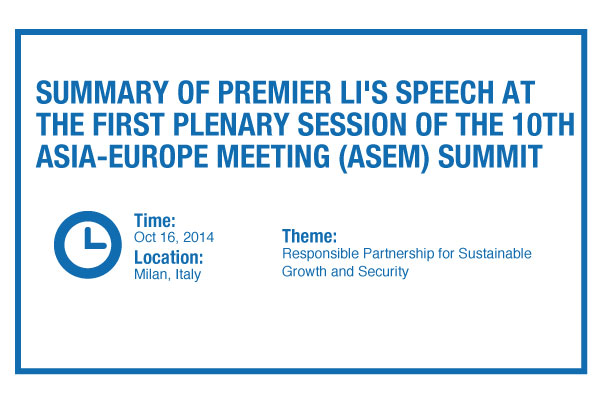 Summary of Premier's speech at first plenary meeting of Asia-Europe Meeting Summit:null