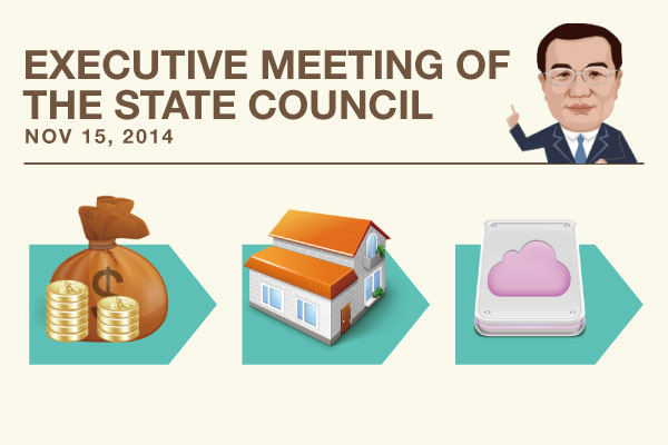 State Council executive meeting on Nov 15, 2014 :null