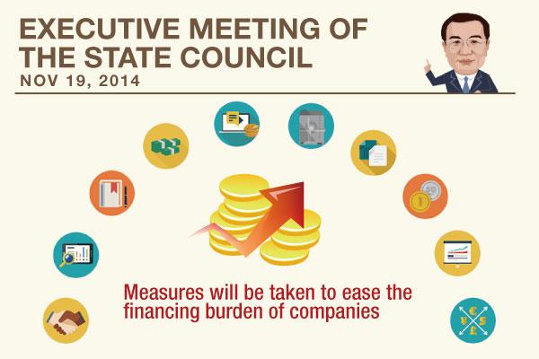 Executive meeting Nov 19, 2014:null