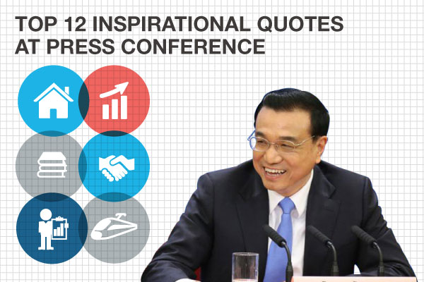 Top 12 inspirational quotes at press conference:null