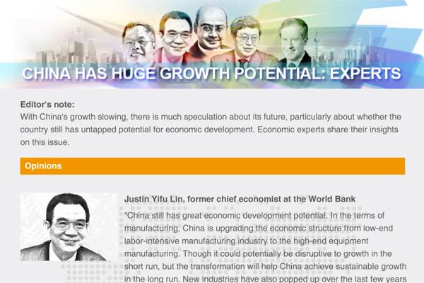 China has huge growth potential: experts:null