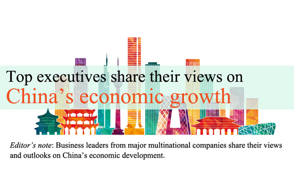 Top executives share their views on China's economic growth:null