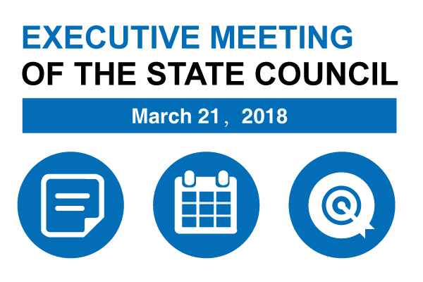 Quick view: State Council executive meeting on March 21:null