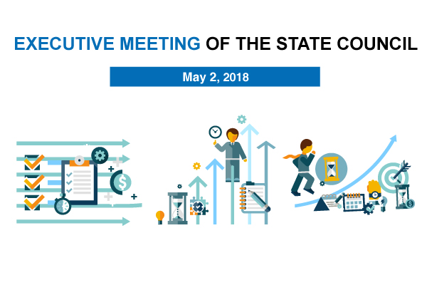 Quick view: State Council executive meeting on May 2:null