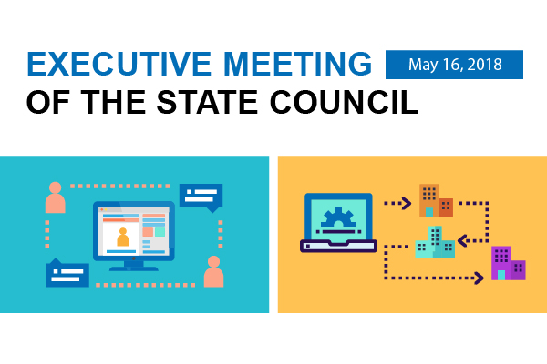 Quick view: State Council executive meeting on May 16:null