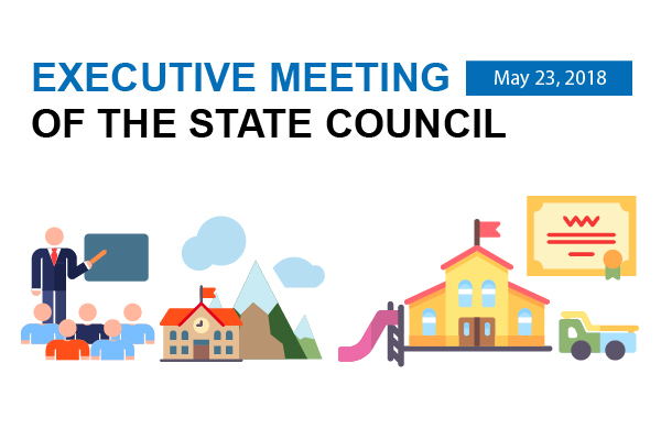 Quick view: State Council executive meeting on May 23:null