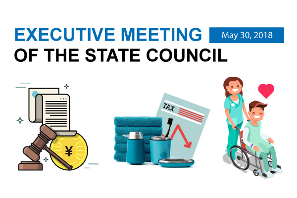 Quick view: State Council executive meeting on May 30:null