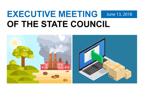 Quick view: State Council executive meeting on June 13:null