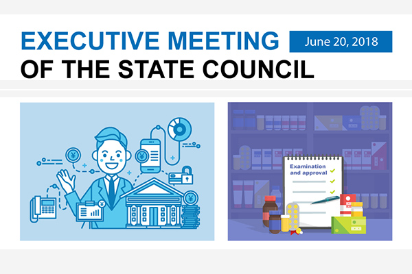 Quick view: State Council executive meeting on June 20:null