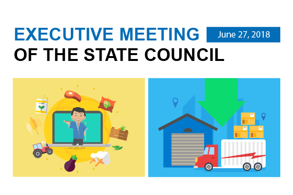 Quick view: State Council executive meeting on June 27:null