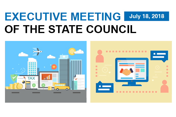 Quick view: State Council executive meeting on July 18:null