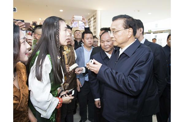 Premier Li inspects innovation center in Tibet:null