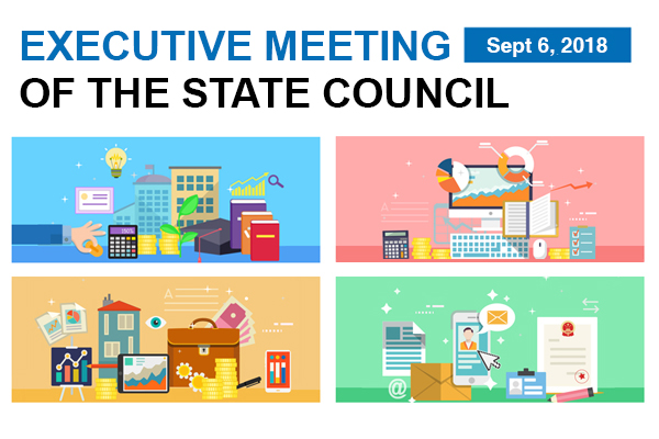 Quick view: State Council executive meeting on Sept 6:null