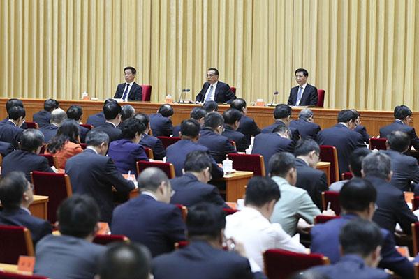Premier Li addresses national education conference:null