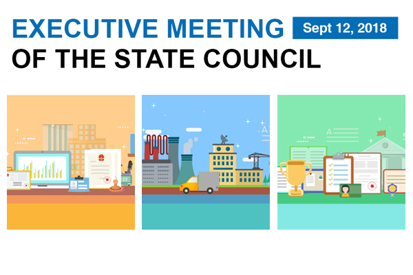 Quick view: State Council executive meeting on Sept 12:null