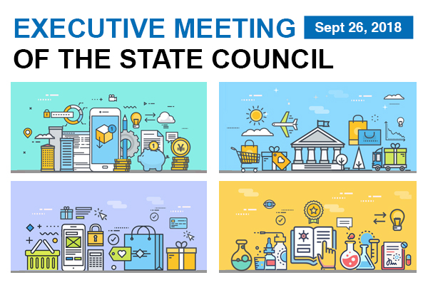Quick view: State Council executive meeting on Sept 26:null