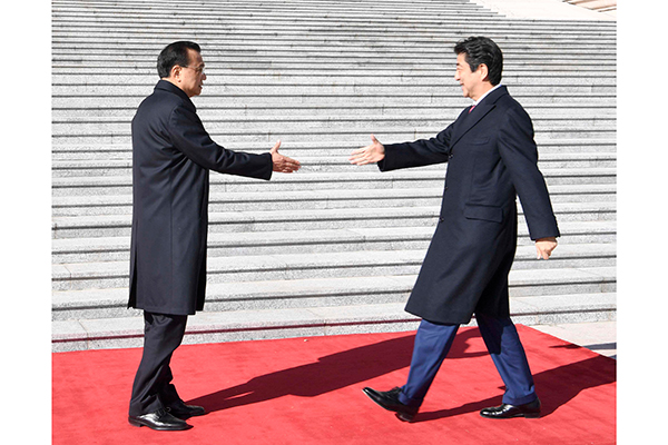 Premier Li welcomes, talks with Japanese PM in Beijing:null