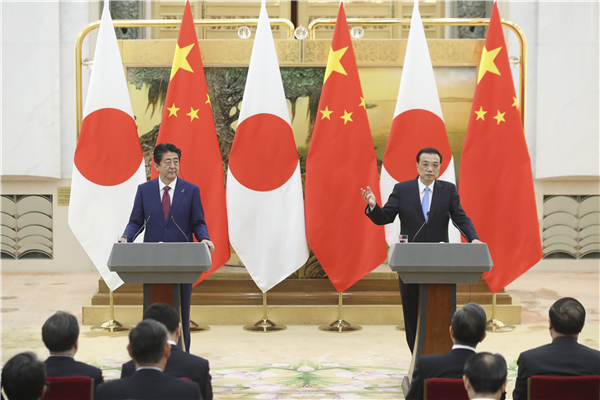 Premier Li and Japanese PM meet the press:null