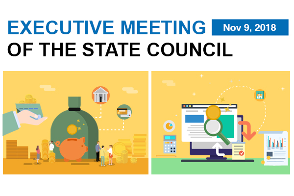 Quick view: State Council executive meeting on Nov 9:null