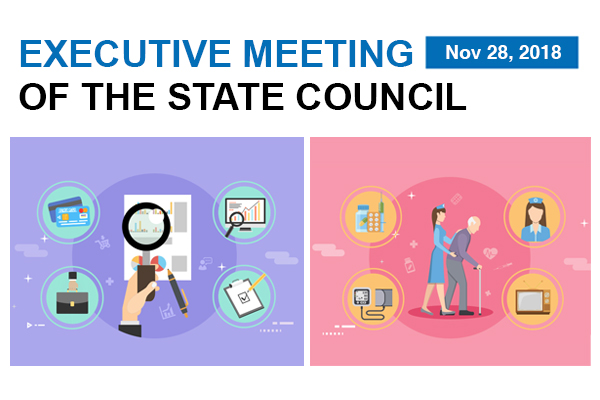 Quick view: State Council executive meeting on Nov 28:null