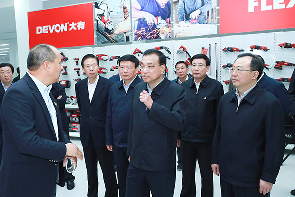 Premier visits HK-owned company in Nanjing:null