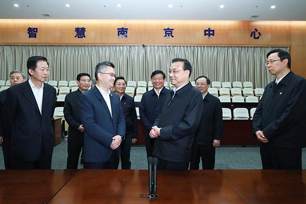 Premier praises Jiangsu's efforts in administrative reform:null