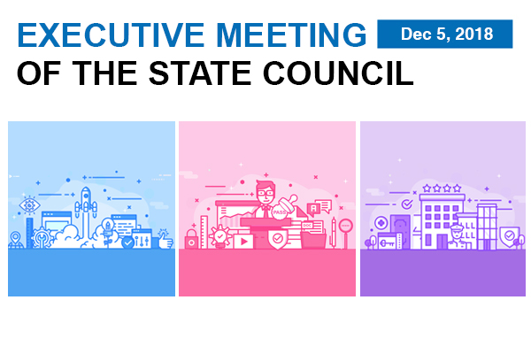 Quick view: State Council executive meeting on Dec 5:null