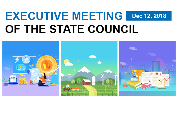 Quick view: State Council executive meeting on Dec 12:null