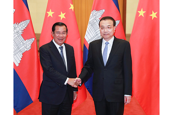 Premier Li welcomes Cambodian PM to China:null