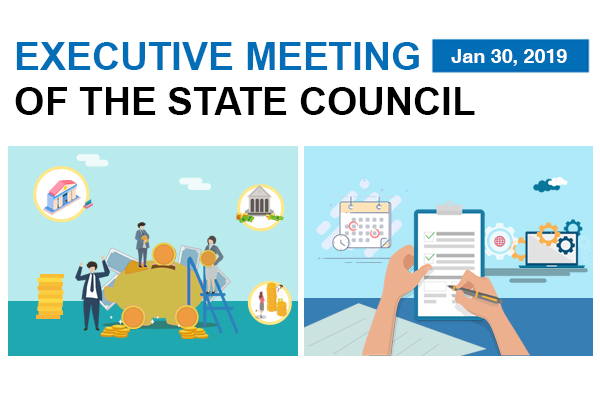 Quick view: State Council executive meeting on Jan 30:null