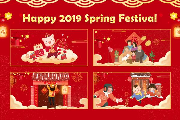 Happy 2019 Spring Festival:null