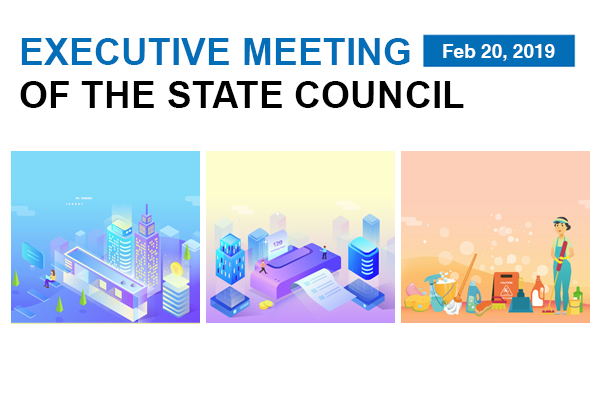 Quick view: State Council executive meeting on Feb 20:null