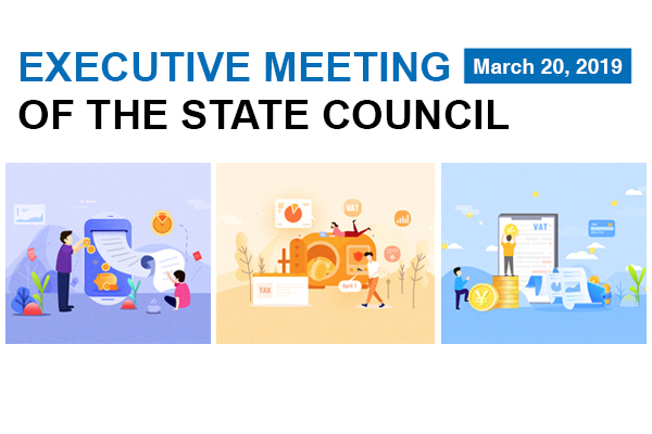 Quick view: State Council executive meeting on March 20:null