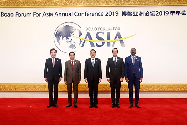 Premier Li attends opening plenary of Boao Forum for Asia annual conference :null