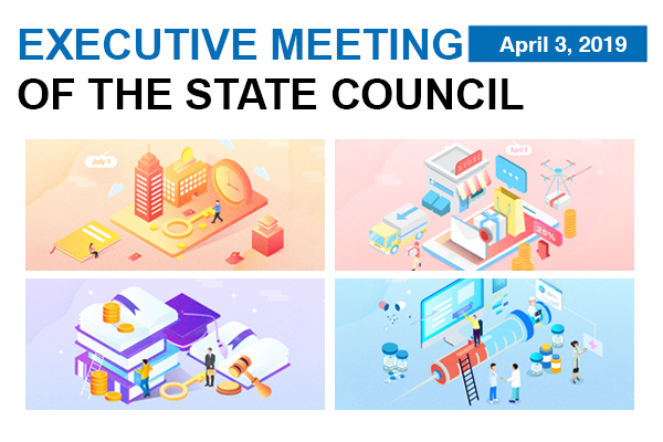 Quick view: State Council executive meeting on April 3:null