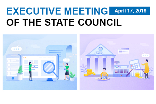 Quick view: State Council executive meeting on April 17:null