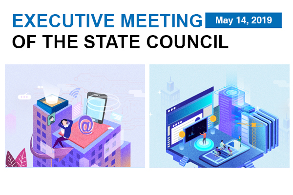 Quick view: State Council executive meeting on May 14:null