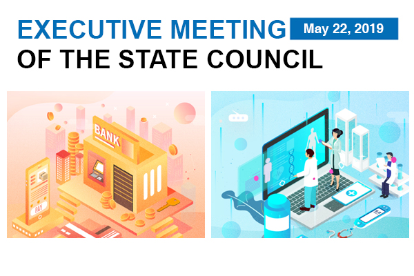 Quick view: State Council executive meeting on May 22:null