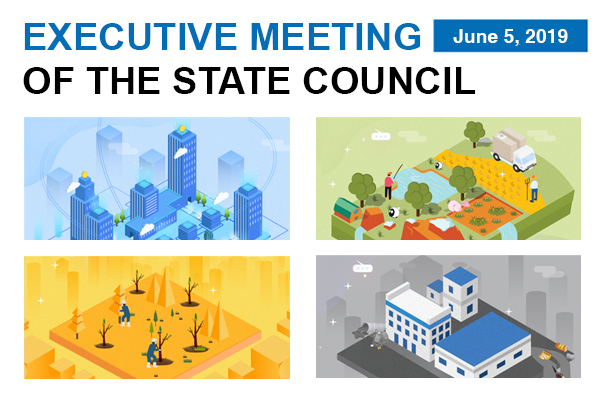 Quick view: State Council executive meeting on June 5:null