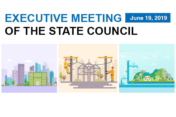 Quick view: State Council executive meeting on June 19:null