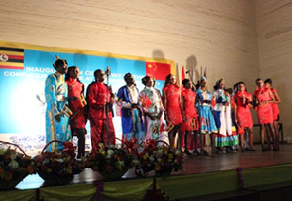 Uganda's 1st Confucius Institute opens:null