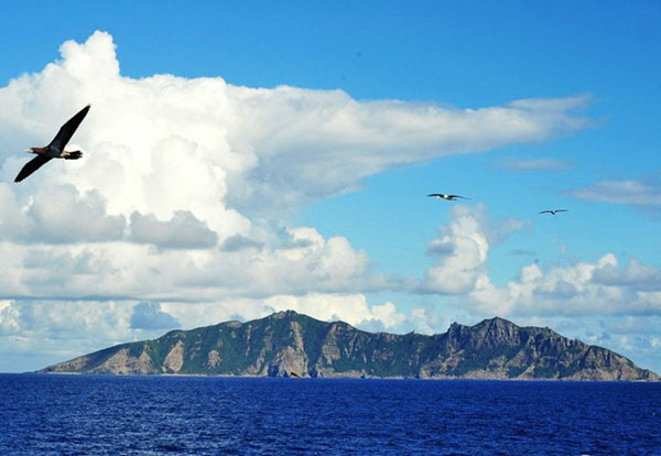 Official website of the Diaoyu Islands launched:null