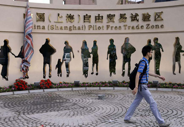 Shanghai free-trade zone set to expand:null