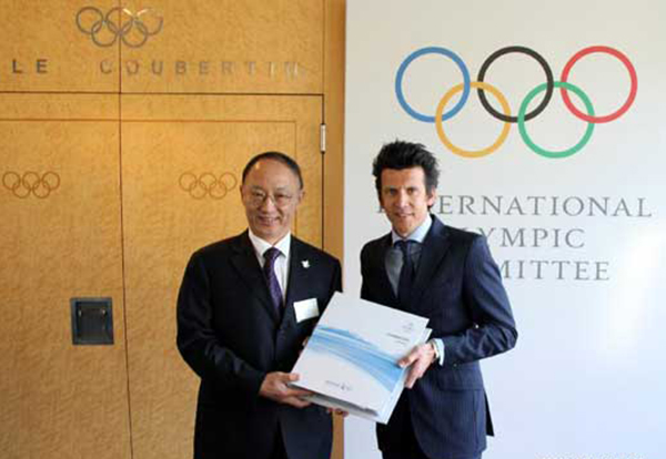 Beijing presenting bid to IOC in Switzerland:null
