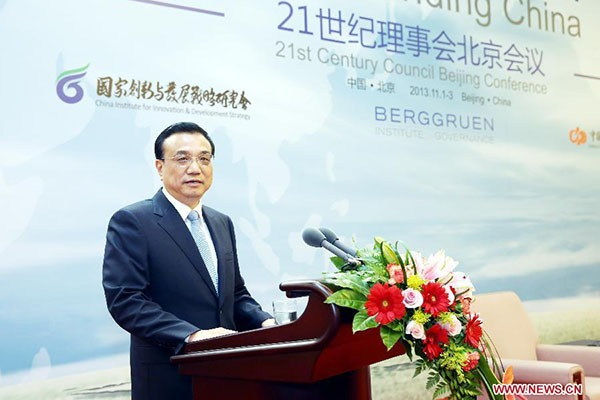 Premier delivers speech at 21st Century Council Beijing Conference:null