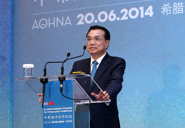 Premier Li Keqiang: China pursuing peaceful dev't, opposes hegemony:null